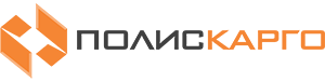 Лого ПолисКарго